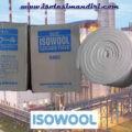 Ceramic Fiber Blanket Isowool 2018